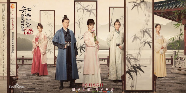 Download Drama Cina The Story of Ming Lan Batch Subtitle Indonesia