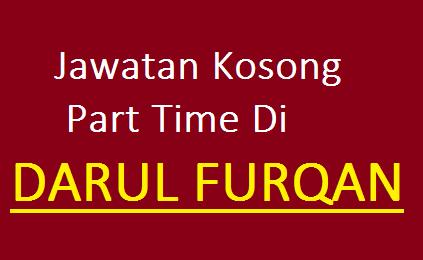 Jawatan Kosong Guru Al Quran Part Time Di Singapura & Malaysia