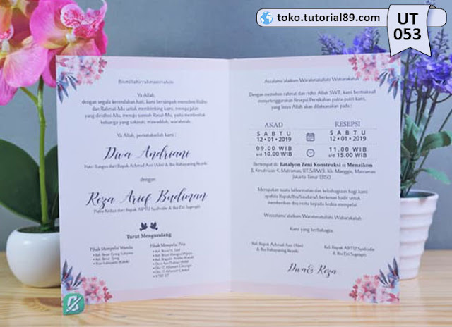Undangan pernikahan UT053 - Seimpel Lipat 2 +free kartu ucapan terima kasih
