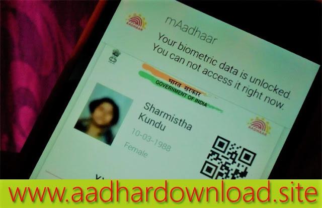 maadhaar-install-maadhaar-app-on-your-mobile