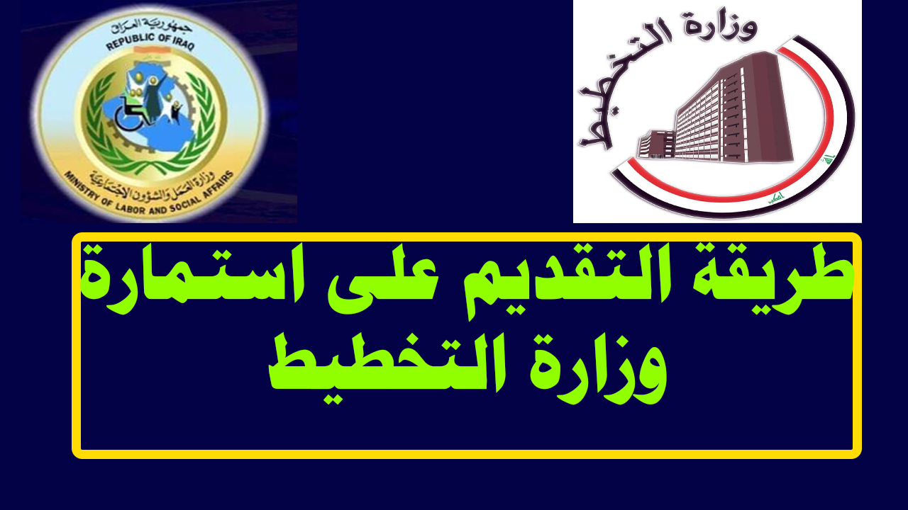 https://www.iraq2-jobs.com/2019/11/blog-post_862.html