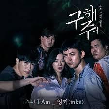 5 Drama Korea Genre Horor yang Akan Buat Kamu Merinding! The Zhemwel