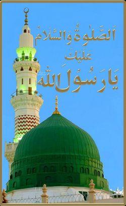 Ya Nabi Salam Alaika Lyrics - Ya Nabi Salam Alayka Ya Rasool Salam Alaika, Naat/Salam By Owais Raza Qadri, Milad Raza Qadri, Maher Zain, Amina Sultani