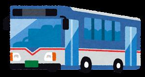 京成バスのイラスト