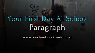 Paragraph on Your First Day at School Updated in 2020 | EEB