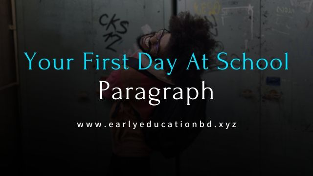 Paragraph on Your First Day at School Updated in 2020   EEB