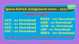 ignou solved assignment 2020 - 2021 | ignou free solved assignment download