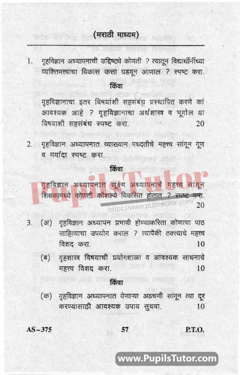 Pedagogy Of Home Science Question Paper In Marathi