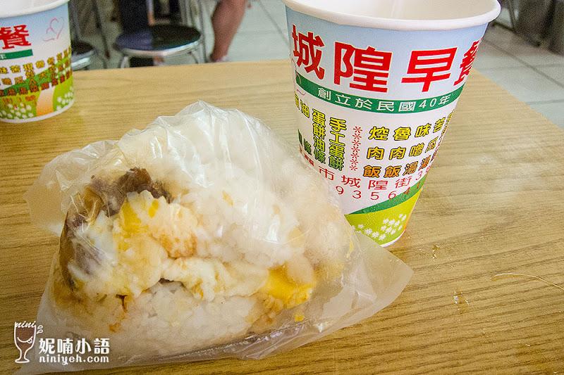 【宜蘭美食】城隍早餐店。超犯規的美味中式早餐