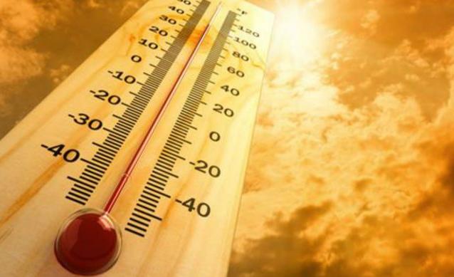 درجات الحرارة المتوقعة ليوم السبت 21 نوفمبر 2020