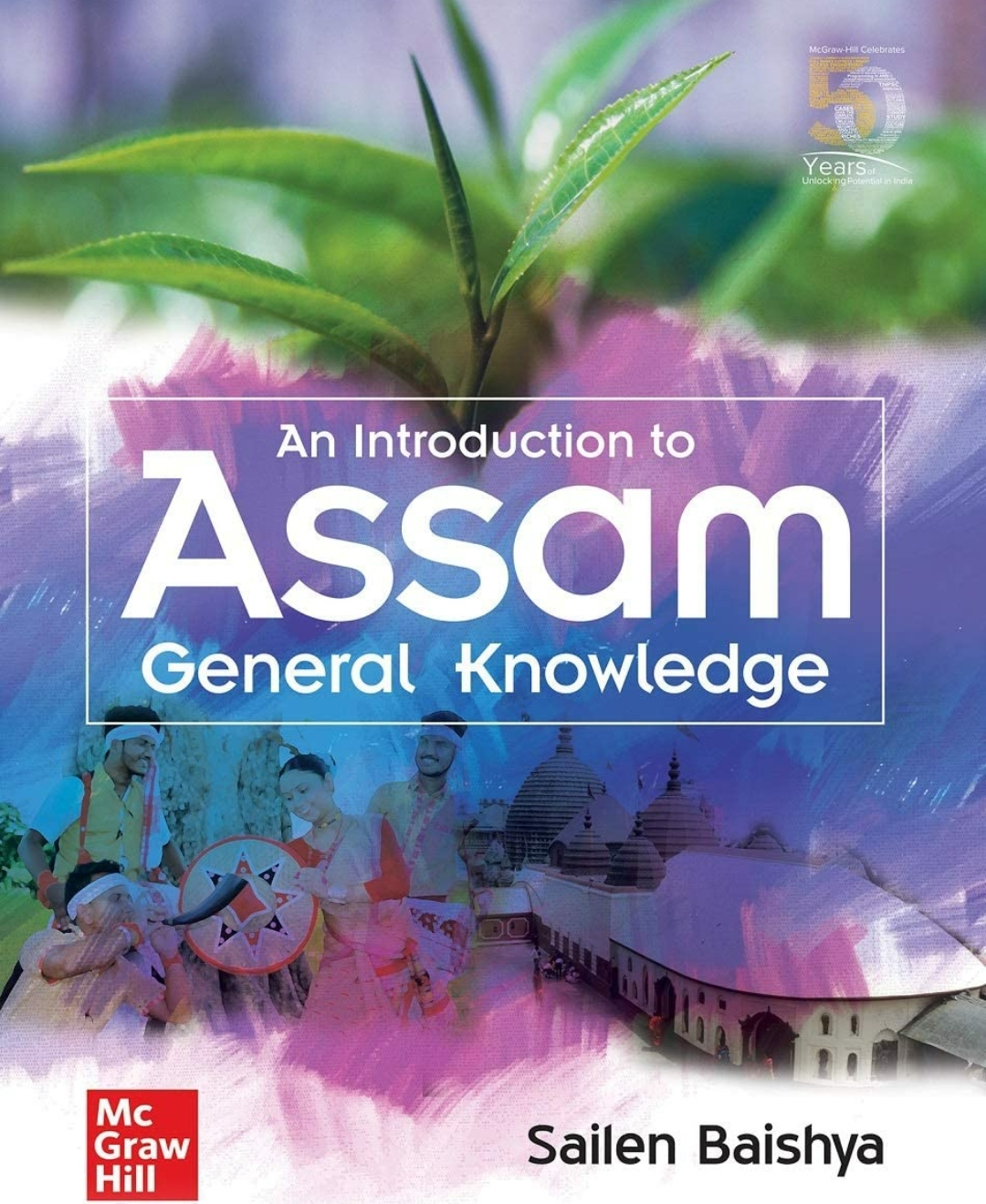 An Introduction to Assam General Knowledge