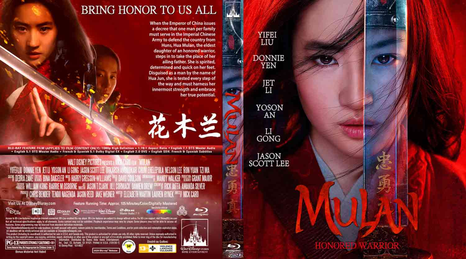 Mulan 2020 Bluray Cover Cover Addict Free Dvd Bluray Covers And Movie Posters