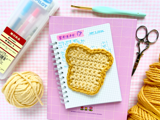 Mini Bread Slice Crochet Pattern