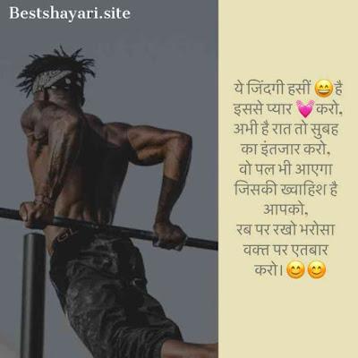 struggle motivational quotes in hindi