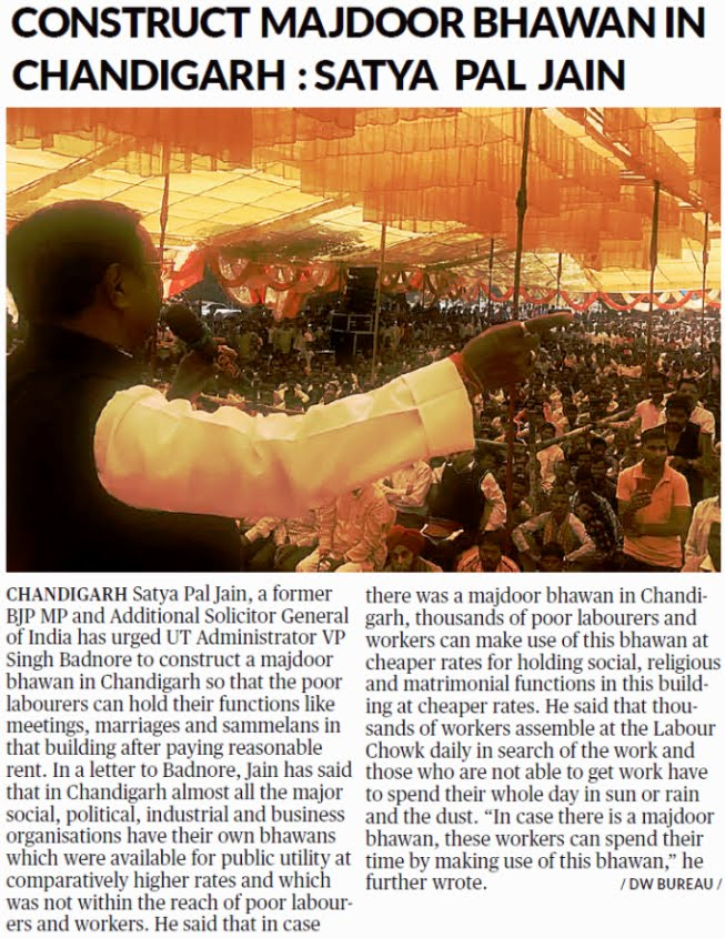 Construct Majdoor Bhawan in Chandigarh : Satya Pal Jain