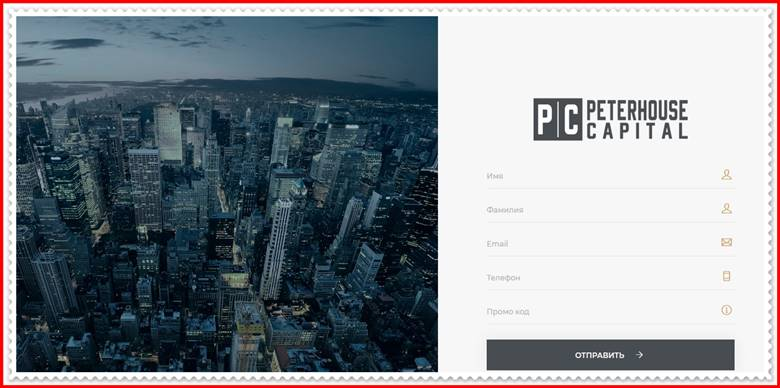 [ЛОХОТРОН] 1fpet.com, firstpeter.com – Отзывы, развод? Компания Peterhouse Capital Limited мошенники!