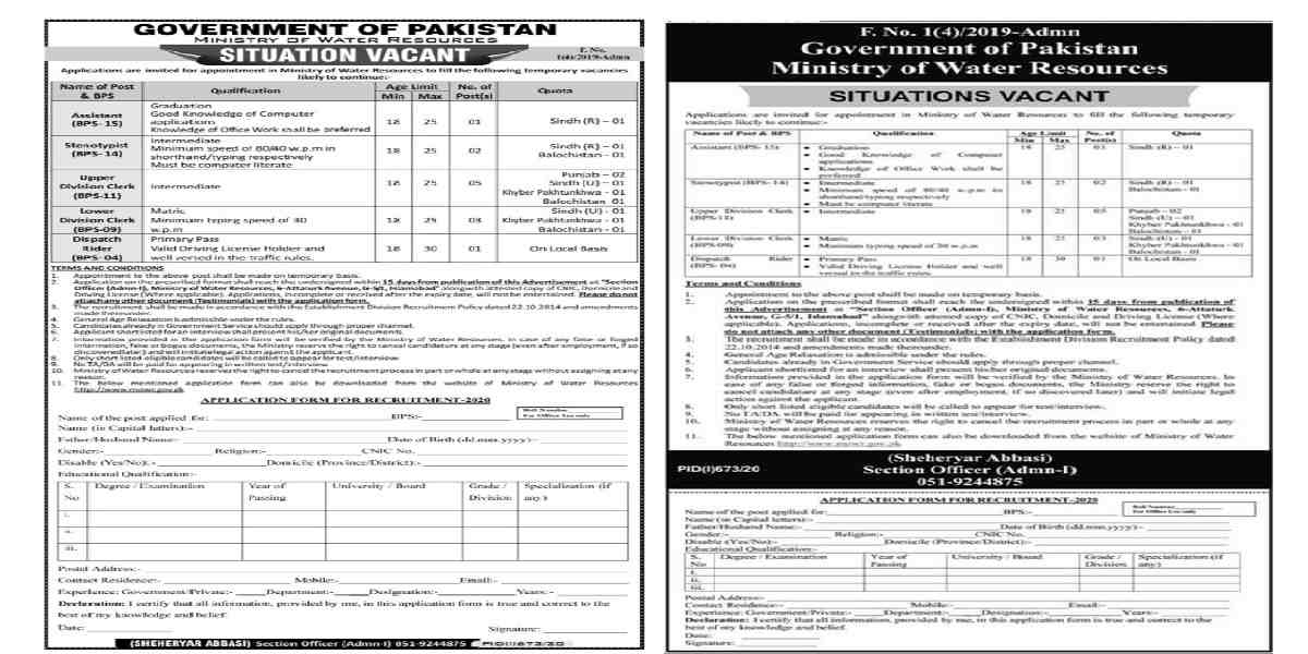 Ministry of Water Resources Jobs 2020 for Steno Typist, Upper Division Clerk UDC, Lower Division Clerk LDC and more
