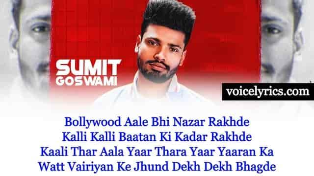 Bollywood Lyrics In English