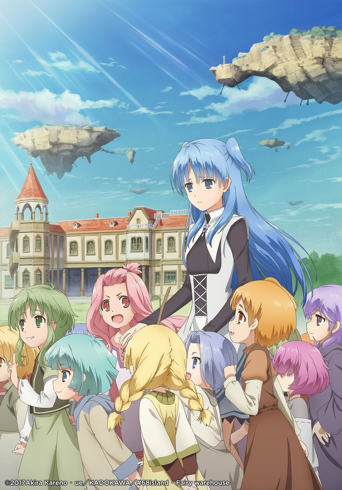 Will You Save Us And Armed Girls Machiavellism As Well The 10th Anniversary Of Otakufest 2018 Where Animax Be Taking Part Official
