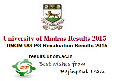 Madras University UG PG Revaluation Results 2015