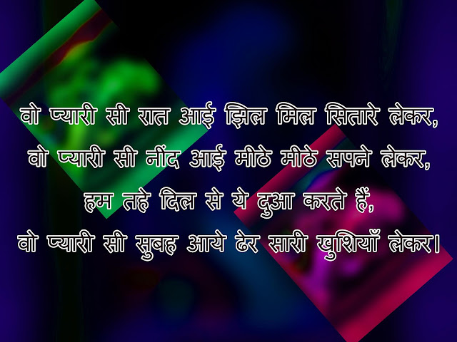 motivational hindi kavita