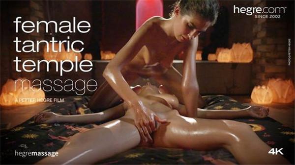 UNCENSORED HEGRE-ART 2016-10-25 Female Tantric Temple Massage, AV uncensored