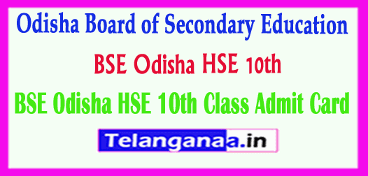 BSE Odisha HSE 10th Class Admit Card