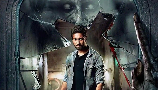 Bhoot part one: the haunted ship full movie download 480p