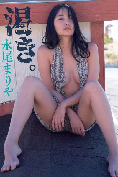 Mariya Nagao 永尾まりや, FLASH 2019.09.03 (フラッシュ 2019年9月3日号)