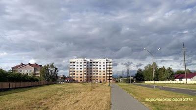 Вороново, переулок Коммунальный