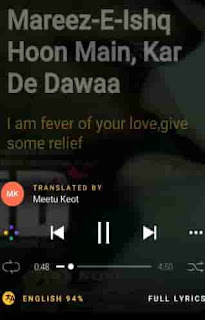 lirik lagu di aplikasi lyric mania