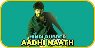 Aadhi Naath Hindi Dubbed Movie