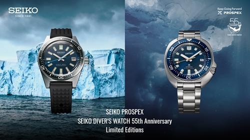 Seiko SLA043J1 and SPB183J1