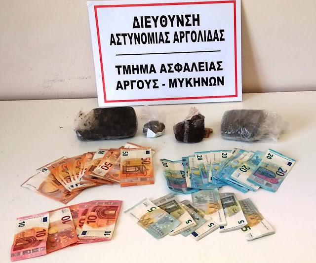 Αργολίδα: Βρήκαν θαμμένο σε πλαστικό δοχείο ένα κιλό ηρωίνης - Συλληψη 32χρονη