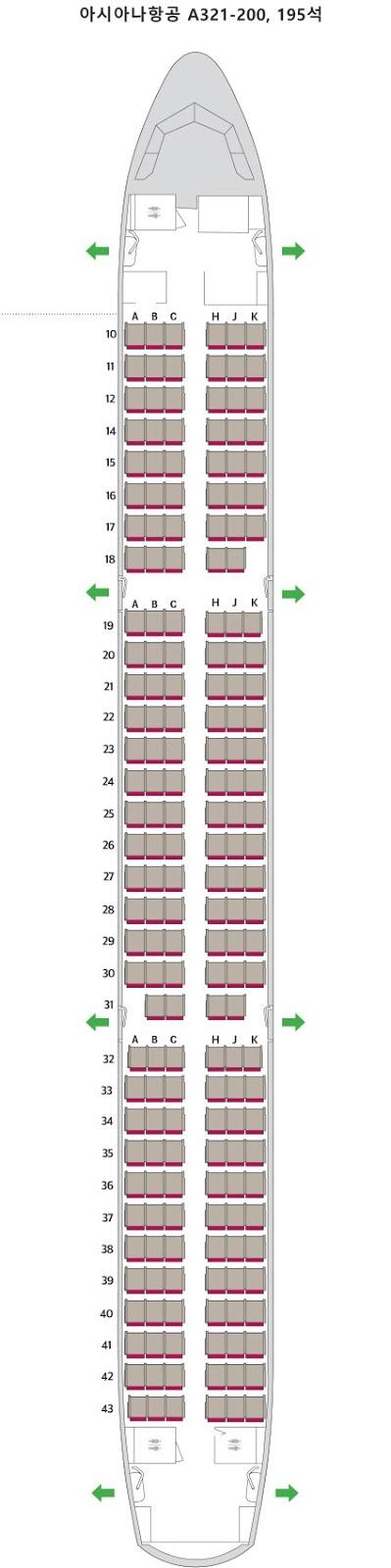 아시아나항공 A321-200, 195석