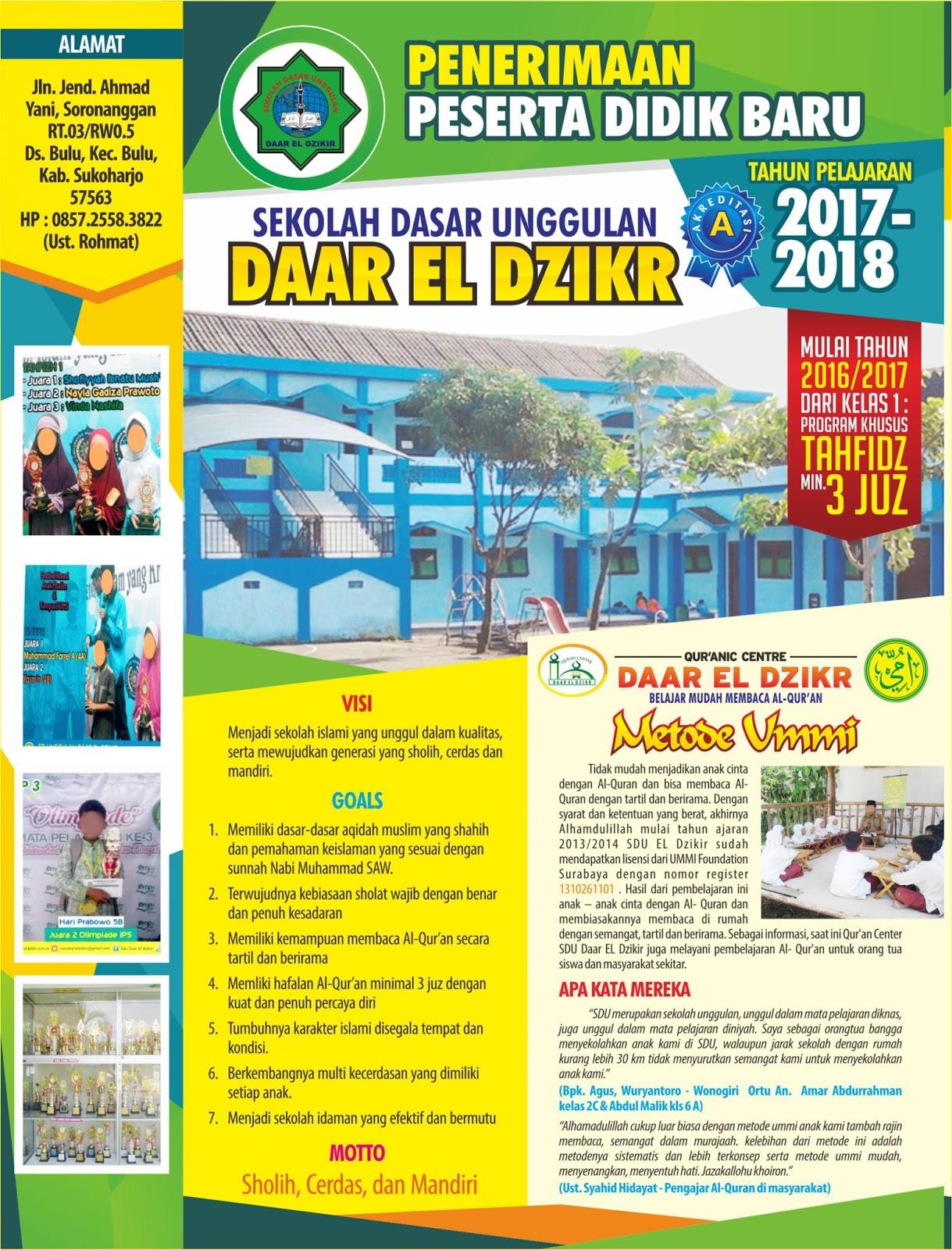Brosur Penerimaan Siswa Baru Tahun 2017 2018 Sdu Daar El Dzikir