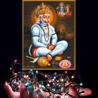 Hanuman Chalisa Lyrics In English And Hindi
