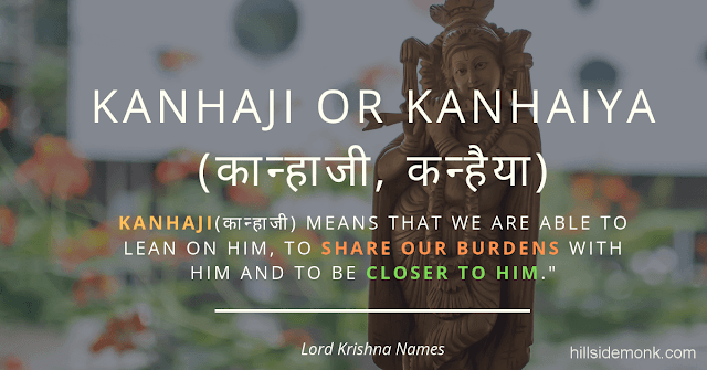 Lord Krishna Names With Meaning 2