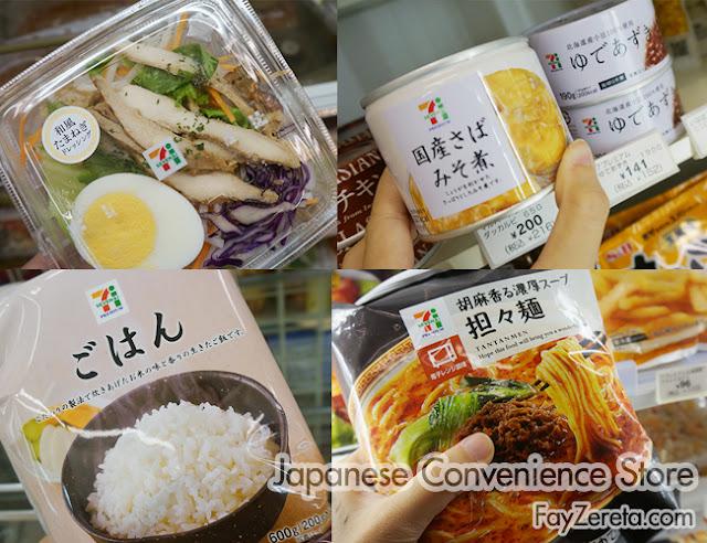 convenience store japan-21