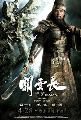 The Lost Bladesman 2011 DVD NTSC R1 Sub