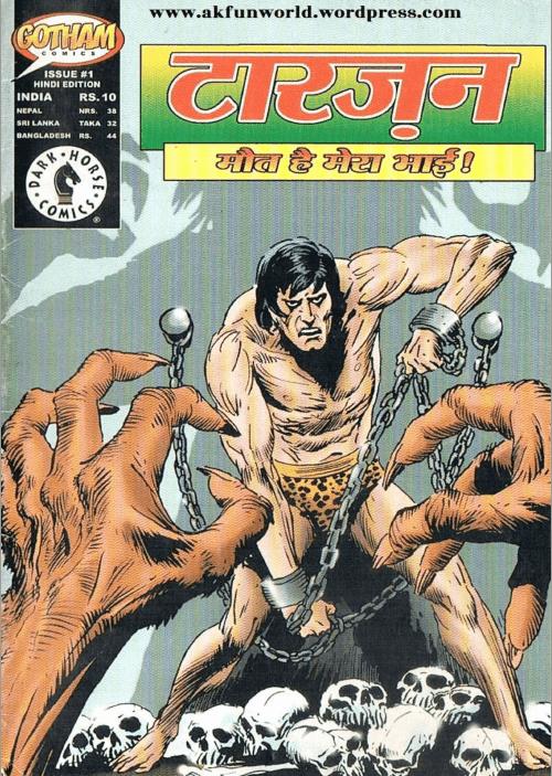 गोथम कॉमिक्स : टार्ज़न मौत है मेरा भाई पीडीऍफ़ पुस्तक हिंदी में | Gotham Comics : Tarzan Mout Hai Mera Bhai PDF Book In Hindi