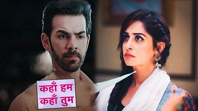 Future Story : Suman turns Sonakshi's support post Rohit's love betrayal in Kahan Hum Kahan Tum