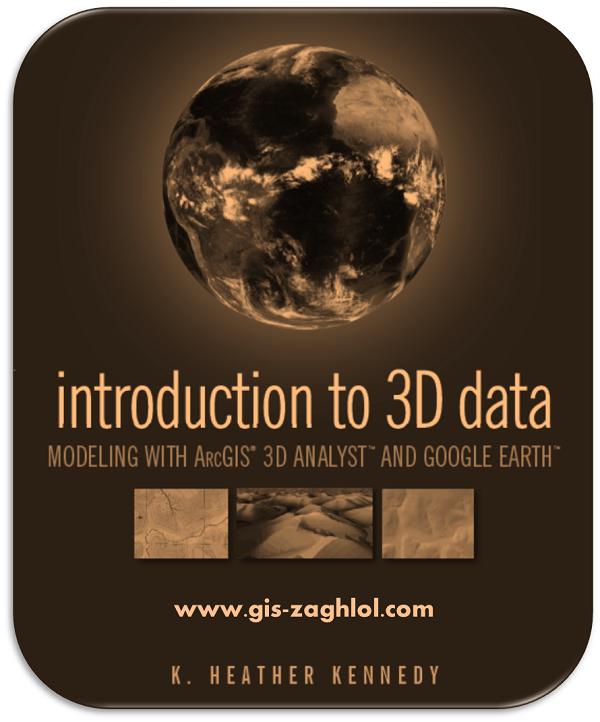 كتاب مقدمة لنمذجة البيانات ثلاثية الأبعاد Introduction to 3D Data Modeling with ArcGIS 3D Analyst and Google Earth