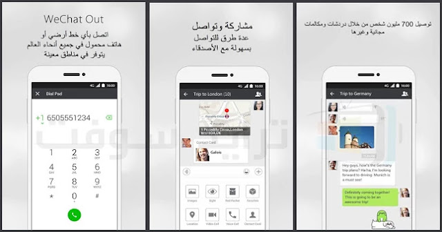 Download WeChat for Android APK