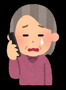 電話をする人のイラスト(高齢女性・泣いた顔)