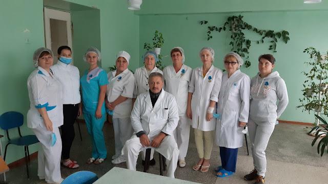 Дубоссарская больница