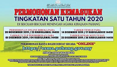 Permohonan SMA Pahang 2020 Online