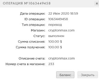 cryptonmax.com mmgp