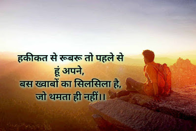 New hindi shayari