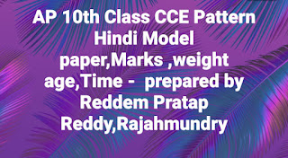 AP 10th Class CCE Pattern Hindi Model paper,Marks ,weight age,Time -  prepared by Reddem Pratap Reddy,Rajahmundry
